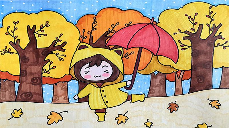 秋天的儿童画